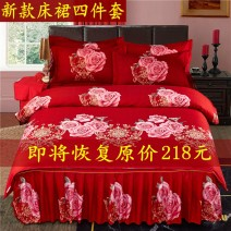 Bedding Set / four piece set / multi piece set cotton Quilting Plants and flowers 128x68 Other / other cotton 4 pieces 40 1.2 bed (quilt cover 150x200), 1.5 bed (quilt cover 180x220), 1.8 bed (quilt cover 200x230), 2.0 bed (quilt cover 200x230) Bed skirt First Grade European style 100% cotton Sanding