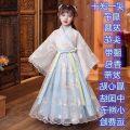 Tang costume Red, light blue 110 105com-115com,120 116com-125com,130 126com-135com,140 136com-145com,150 146com-156com,160 156com-165com Other 100% female Three months, 12 months