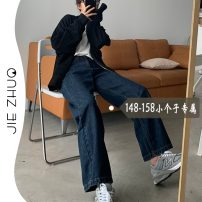 Jeans Summer 2021 navy blue S M L XS Ninth pants High waist Straight pants routine 18-24 years old Dark color Jie Zhuo 81% (inclusive) - 90% (inclusive) Other 100%