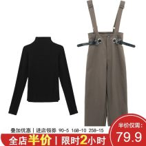 Dress Spring 2021 Top + Suspenders S [women's fashion temperament, m [small fragrance suit], l [small autumn suit, XL [temperament goddess suit, 2XL [women's fashion of work suit], 3XL [women's professional suit], 4XL [women's casual fashion suit] Other