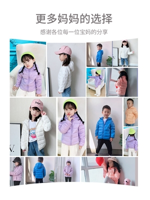 Down Jackets nylon White duck down 90% WABOOC Children, female, male No detachable cap have cash less than that is registered in the accounts Zipper shirt Solid color W2001-1 Class B Polyamide fiber (nylon) 100% Polyamide fiber (nylon) 100% Korean version Chinese Mainland Frivolity routine