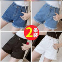 Jeans Summer of 2019 24 (about 78 kg), 25,26,27,28,29,30,31,32,33,34 shorts High waist routine 18-24 years old Thin denim Dark color Other / other 96% and above