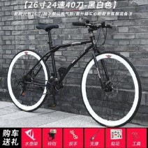Dead flies Manual front brake, manual rear brake 3Sixty High carbon steel neutral 24-26 inches