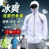 Fishing suit Under 50 yuan Ren Tu M,L,XL,XXL,XXXL go fishing China Long sleeve shirt / sunscreen clothing Winter of 2019 routine polyester fiber currency