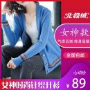 Wool knitwear Spring 2021 S (80-90 Jin), m (90-150 Jin), l (105-120 Jin), XL (120-135 Jin), 2XL (135-150 Jin), 3XL (150-160 Jin) Green, blue, rose, pink, light card Long sleeves Socket Cashmere 31% (inclusive) - 50% (inclusive) Regular routine routine 25-29 years old Beijirog / Arctic velvet