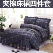 Bedding Set / four piece set / multi piece set Others Quilting Plants and flowers 128x68 Other / other Others 4 pieces 40 1.5m (5 ft) bed, 1.2m (4 ft) bed, 1.8m (6 ft) bed Fitted sheet type, bed cover type, bed skirt type, bedspread type Qualified products Korean style Reactive Print  Cool feeling