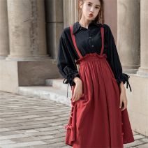 Cosplay women's wear Other women's wear goods in stock Over 14 years old Red shirt + black skirt, black shirt + red skirt, red coat, black coat, red skirt, black skirt comic Average size M suggested 90-105 kg