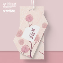 Women's clothing tag custom clothing label custom clothing accessories design and manufacture clothing tag price standard