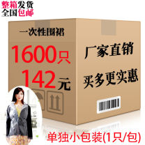 apron 800 in a box, 1600 in a box Sleeveless apron waterproof Simplicity other Personal washing / cleaning / care Average size Lejia-868 Lejia public yes