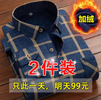shirt Youth fashion Others L is suitable for 100-119 Jin, XL is suitable for 120-139 Jin, 2XL is suitable for 140-159 Jin, 3XL is suitable for 160-179 Jin, 4XL is suitable for 180-200 Jin Plush and thicken other elbow sleeve Extra wide Other leisure autumn Y66 Color woven fabric