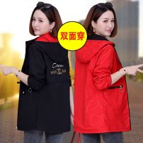 short coat Autumn 2020 M,L,XL,2XL,3XL,4XL,5XL Long sleeves Medium length routine singleton  Self cultivation Versatile routine Hood zipper Solid color 25-29 years old Other / other 96% and above Pocket, zipper Tlian99909 polyester fiber polyester fiber