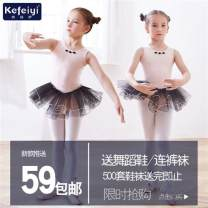Children's performance clothes Black, light pink, pink green female 125cm (14 yards (120-130cm)), 115cm (13 yards (110-120cm)), 95cm (11 yards (90-100cm)), 145cm (16 yards (140-150cm)), 135cm (15 yards (130-140cm)), 105cm (12 yards (100-110cm)) Kefei Class B KLG92003 Ballet other