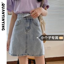 skirt Summer 2021 S M L XS Dark blue light blue Short skirt commute High waist Denim skirt Solid color Type A 18-24 years old More than 95% Denim Quan Yin Ying other Korean version Other 100% Pure e-commerce (online only)