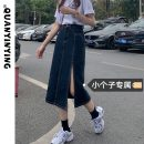 skirt Summer 2021 S M L XS navy blue Mid length dress commute High waist Denim skirt Solid color Type A 18-24 years old More than 95% Denim Quan Yin Ying other Make old Korean version Other 100% Pure e-commerce (online only)