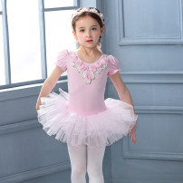 Children's performance clothes Pink, apricot female Size m for height 100 - one hundred and five , L size for height 105 - one hundred and ten , XL for height 115 - one hundred and twenty , Size XXL for height 125 - one hundred and thirty , No snap on crotch Sixswans / Six Swans Class B Q353 practice