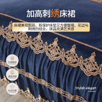 Bed skirt polyester fiber NGGGN Solid color Qualified products FHUJ0KL