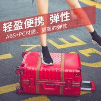suitcase For men and women ABS+PC Other / other Zipper - bright white, zipper - z'gzg black, aluminum frame - bright white, aluminum frame - z'gzg black, aluminum frame sh silver, aluminum frame - rose gold, aluminum frame - festive red 20, 22, 24, 26, 29 Yes yes brand new Fashion trend B69
