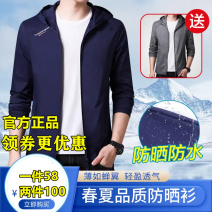 Jacket other Navy, dark gray, light gray, treasure blue, white, two pieces 100, order to contact customer service to change the price routine standard Travel? Four seasons Polyamide (nylon) 88% polyester 12% Short sleeve Wear out Crew neck tide youth routine Zipper placket 2020 Cloth hem Solid color