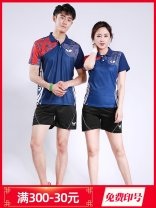 Badminton wear For men and women Back room boys Football suit 36200 M. L, XL, XXL, XXXL, larger