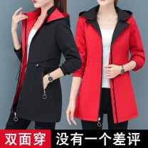 Other outdoor clothing Other / other female Tlian99909 See description 101-200 yuan polyester fiber