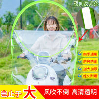 More electric vehicle parts Other / other Ordinary transparent windshield (no gift), fluorescent green (no rearview mirror) with keel, fluorescent green with keel (rearview mirror)