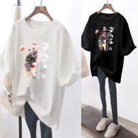 Women's large Summer 2020 Large L, large XL, large XXL, M T-shirt singleton  commute easy thin Socket Short sleeve Letters, characters Korean version Crew neck Medium length printing and dyeing other ONLY PERTECT 18-24 years old