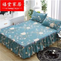 Bed skirt polyester fiber Other / other Plants and flowers Qualified products V05