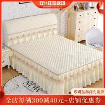Bed skirt Others Other / other Solid color Qualified products 2020cq04