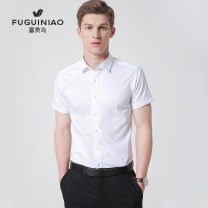 shirt Fashion City FGN / rich bird 38,39,40,41,42,43,44,45,46,47,48 DQ870-1,DQ870-2,DQ870-3,DQ870-5,DQ870-6,DQ870-7,DQ870-8,DQ870-9,DQ870-10,DQ870-11,DQ870-20,DQ870-21,DQ870-22,DQ870-23,DQ870-25,DQ870-26,DQ870-27,DQ870-28,DQ870-29 routine square neck Long sleeves Self cultivation go to work LX2021888