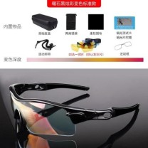 Riding glasses / goggles Replaceable glasses, detachable leg glasses Shengbo See description currency