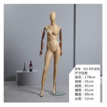 Fashion model Ko-8 female kraft paper contains toughened glass base, ko-9 female kraft paper contains toughened glass base, ko-10 female kraft paper contains toughened glass base, and sitting female kraft paper has no stool, [default hair brown solid wood arm] Jiangsu Province Support structure other