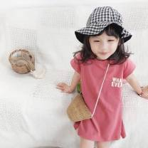 Family clothes for parents and children 48 not recommended, 80 recommended 75-83cm, 90 recommended 83-90cm, 100 recommended 90-100cm, 110 recommended 100-110cm, 120 recommended 110-120cm, 130 recommended 120-130cm, 140 recommended 130-140cm Tagkita / she and others