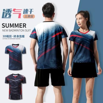 Badminton wear For both men and women Kingyoe / Jingyue Football suit 1005 S. M, l, XL, XXL, XXXL, larger