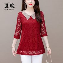 Lace / Chiffon Spring 2021 Red black blue pink L XL 2XL 3XL 4XL 5XL three quarter sleeve commute Socket singleton  easy Medium length square neck other routine 40-49 years old Looking for the evening 8397·39 Cut out lace Korean version 96% and above Polyester 100% Pure e-commerce (online only)