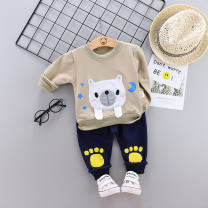 Outdoor casual clothes Tagkita / she and others male sixty-three point two six 51-100 yuan 80 for 65-70, 90 for 75-80, 100 for 85-90, 110 for 95-100, 120 for 105-110 Leisure shirt Long sleeves autumn routine