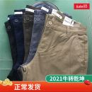 Casual pants Others Fashion City routine trousers Other leisure Self cultivation Micro bomb Four seasons youth Business Casual 2020 Medium low back Straight cylinder Overalls Solid color other cotton cotton Domestic famous brands More than 95%