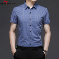 shirt Fashion City Seven brand men's wear 165/80A,170/84A,175/88A,180/92A,185/96A,190/100A 1770 dark blue, 1770 lake blue, 1770 gray, 1770 khaki, 1730 sea blue, 1730 camel, 1730 light blue, 1730 green Thin money Double collar Short sleeve Self cultivation go to work summer QP-Y1770 youth 2021 lattice