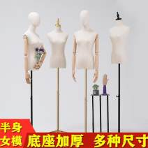Fashion model Jiangsu Province other Plastic Support structure Simple and modern See description Fashion / clothing Up and down Official standard