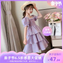 Dress Green, violet female Other / other 110cm,120cm,130cm,140cm,150cm,160cm Other 100% summer leisure time Short sleeve lattice other Splicing style Class A 7, 8, 14, 3, 2, 13, 11, 5, 4, 10, 9, 12, 6 Chinese Mainland Shanghai