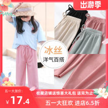 trousers Other / other female 90cm,100cm,110cm,120cm,130cm,140cm,150cm Khaki, black, bean green, skin pink summer trousers Korean version Casual pants Leather belt High waist Don't open the crotch 6 years old