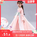 Hanfu Six, 10 other Chinese style female Pink, green, pink other 100,110,120,130,140,150,160