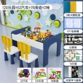 Multi function toy table / game table Other / other Wooden toys Chinese Mainland JMZ-03 12 months, 18 months, 2 years old, 3 years old, 4 years old, 5 years old, 6 years old, 7 years old, 8 years old, 9 years old, 10 years old, 11 years old, 12 years old JMZ-03 Yes
