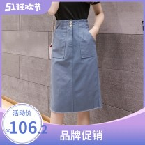 skirt Summer 2021 S,M,L,XL Blue, white, apricot Middle-skirt commute A-line skirt Solid color Type H 25-29 years old G35T617-9537 71% (inclusive) - 80% (inclusive) other Yishion / Yichun Splicing