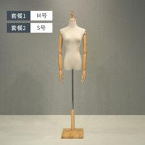 Fashion model Other / other See description fold Set 2, set 1