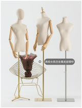 Fashion model Shanghai Other other Support structure Korean style 2590DC06 character Up and down Official standard