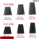 skirt Autumn of 2018 Average size (90-120kg), large size (120-150kg) Black has 40cm lining, 80cm lining, 65cm lining, 65cm perspectivity, 80cm perspectivity and 40cm perspectivity longuette Sweet High waist A-line skirt Solid color Type A 18-24 years old Lace solar system