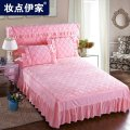 Bed skirt Solid color Others Make up e home Qualified products cq2019