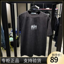 T-shirt Youth fashion dark grey thin S,M,L,XL,2XL Jiang Taiping and niaoxiang Short sleeve Crew neck easy Other leisure summer B2DAB2172 Cotton 100% tide 2021 Cartoon animation printing cotton Cartoon animation other More than 95%