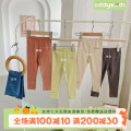 trousers Other / other female 90cm,100cm,110cm,120cm,130cm,140cm,150cm spring and autumn trousers Korean version There are models in the real shooting Leggings Leather belt middle-waisted Pure cotton (100% content) Don't open the crotch Other 100% Chinese Mainland Zhejiang Province