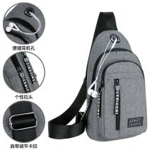 Men's bag Chest pack oxford Other / other 7504 black, 7504 gray, 7504 blue, 7505 black, 7505 gray, 7505 blue, 7502 black, 7502 gray, 7502 blue brand new leisure time leisure time zipper soft Small yes Yes Single root youth Splicing